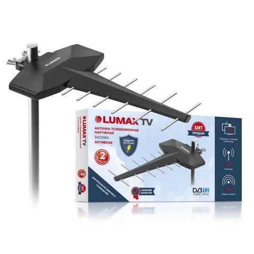 Антенна уличная активная LUMAX DA-2508А