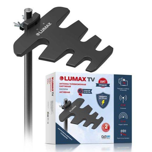 Антенна уличная активная LUMAX DA-2509А